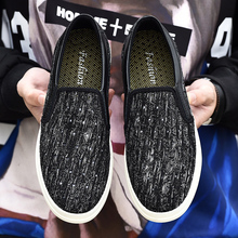 hot deal buy 2018 fashion young casual shoes for boy slip on footwear casual adult mesh breathable lazy shoes rubber bottom walking men shoes