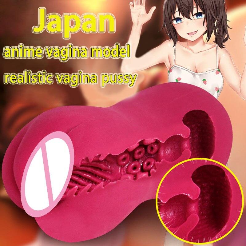 Japan Male Masturbator Cup Realistic Vagina Anime Erotic Sex Toys For Men Real Feel Masturbation Pocket Pussy Artificial Vagina