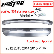 promotion for Mazda CX-5 front&rear bumper guard skid plate protector,aluminium alloy or stainless steel,free shipping to Asia