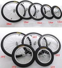 Ze stopu aluminium rower dla dzieci koła 12er 14er 16er 18er 20er 24 Cal części rowerowe rower dla dzieci, w tym dętka