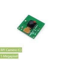 Raspberry Pi Camera Module C 5 Megapixel OV5647 Sensor Fixed Focus Compatible With Original Camera