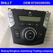 ควบคุมตัวควบคุมเครื่องทำความร้อนอันตราย A/C Air Conditioning Controller สำหรับ Hyundai Santa Fe DM13 16 OEM 972502W35