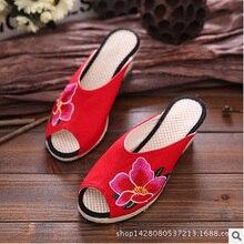 2016 Vintage Sumer Wedge Slippers Women Flip-Flops Straw Sandals Platform High Heeled Shoes sandalias mujer