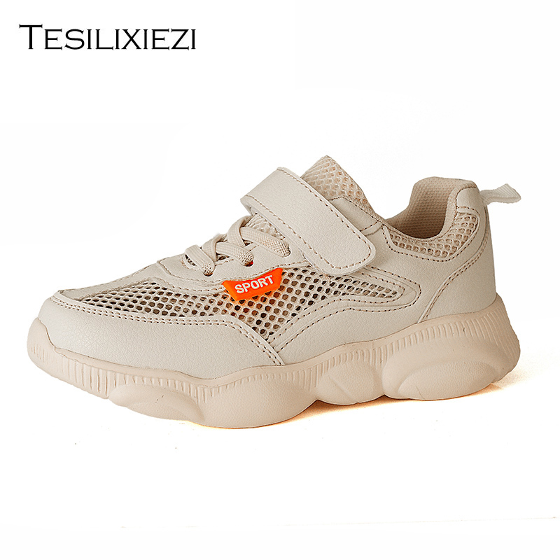 Spring Children Shoes Boys Girls Sports Shoes KId's Sneakers