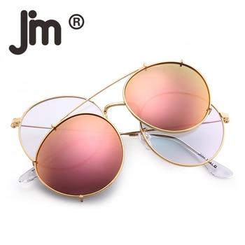 f29256987 JM Retro Clip polarizado en extraíble gafas de sol de las mujeres y los  hombres de espejo plano de la lente de marco de aleación de Steampunk,  gafas de sol
