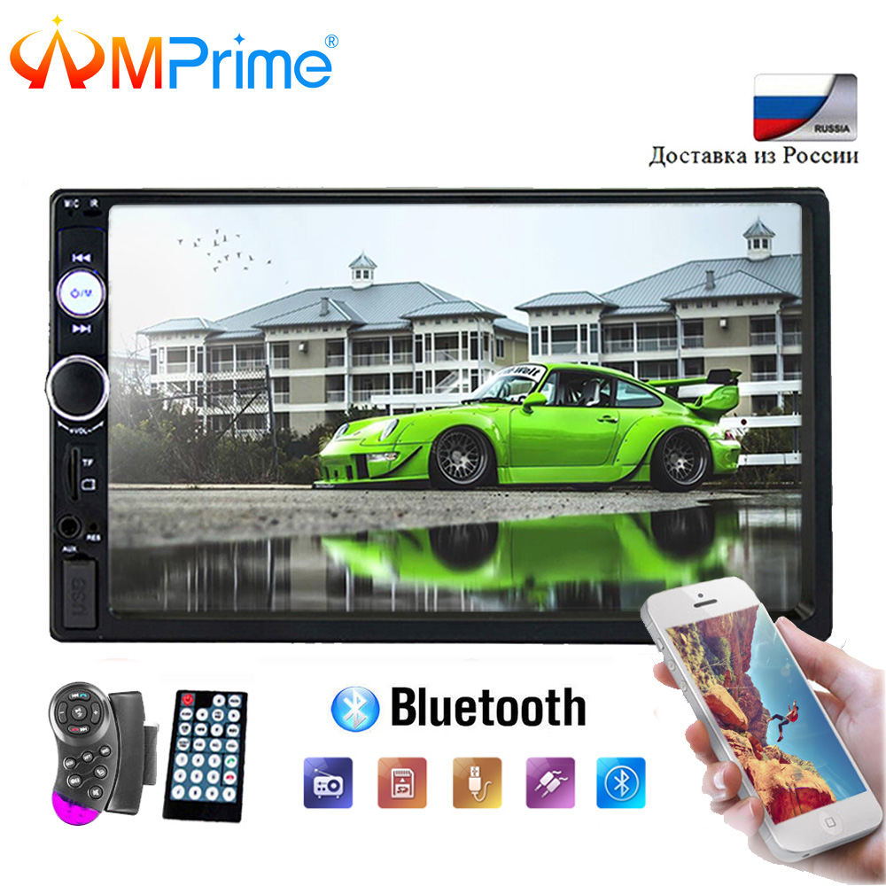 AMPrime 2din Autoradio Auto Radio Bluetooth 7