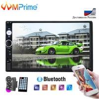 AMPrime 2din Autoradio Car Radio Bluetooth 7 HD Touch Screen Player MP5 SD/FM/MP4/USB/AUX/ Car Audio With Rear View Camera