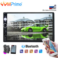 AMPrime 2din Autoradio Car Radio Bluetooth 7 HD Touch Screen Player MP5 SD/FM/MP4/USB/AUX/ Car Audio With Rear View Camera