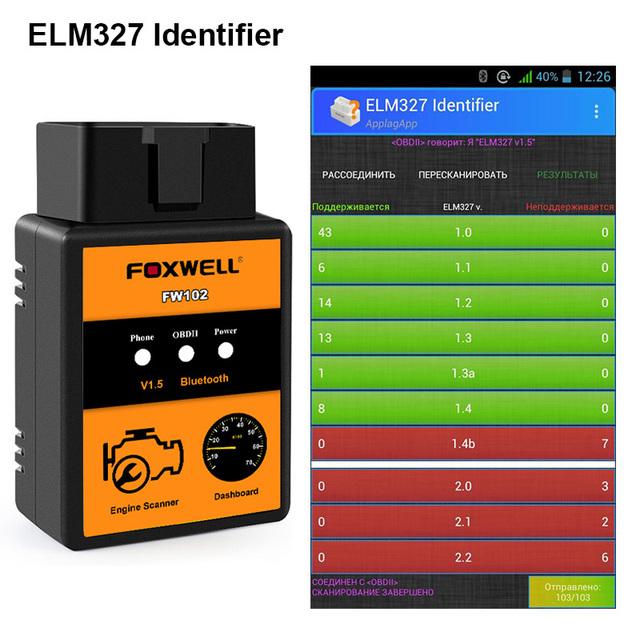 ELM 327 V1.5 Bluetooth adapter On Android Elm327 Bluetooth V1.5 V 1.5 OBD2 Code Reader OBD II Auto Car Diagnostic Scanner eml327