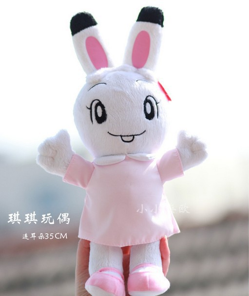Candice guo plysch leksak fylld docka Qiaohu tiger vän ler rosa klänning QiQi kanin kanin födelsedagspresent christmas present 1pc