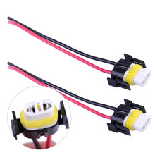 H11 H8 880 881 Wiring Harness Socket Female Adapter Wire Connector Cable Plug for HID Xenon Headlight Fog Lights Lamp(China)