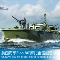 Assembly model Trumpet hands model 1/48 US Navy Elco 80'motorcycle torpedo boat late type Submarine Toys