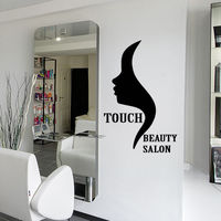 Wall Decal Hair Salon Studio Beauty Haircut Inscription Phrase Title Shop