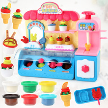 Kids Play Dough Creative 3D Educational Toys Modeling Clay Plasticine Tool Kit DIY Design Ice Cream Machine Toys For Children