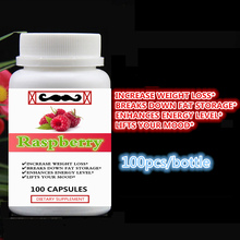 Pure Raspberry Ketones Extract  Increase Weight Loss Breaks Down Fat Storage Enhances Energy Level Lifts Your Mood 100pcs/bottle