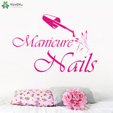 High Quality Girls Beauty Salon Wall Decal Nails Salon Vinyl Wall Stickers Manicure Fashion Design Hands Interior Decor SYY844(China)