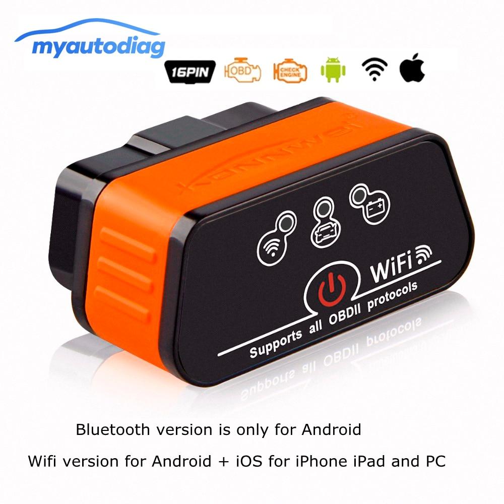 F04 WIFI v1.5 OBD obd2 AUTO CAR errore Diagnostic Scanner ST Windows Android IOS