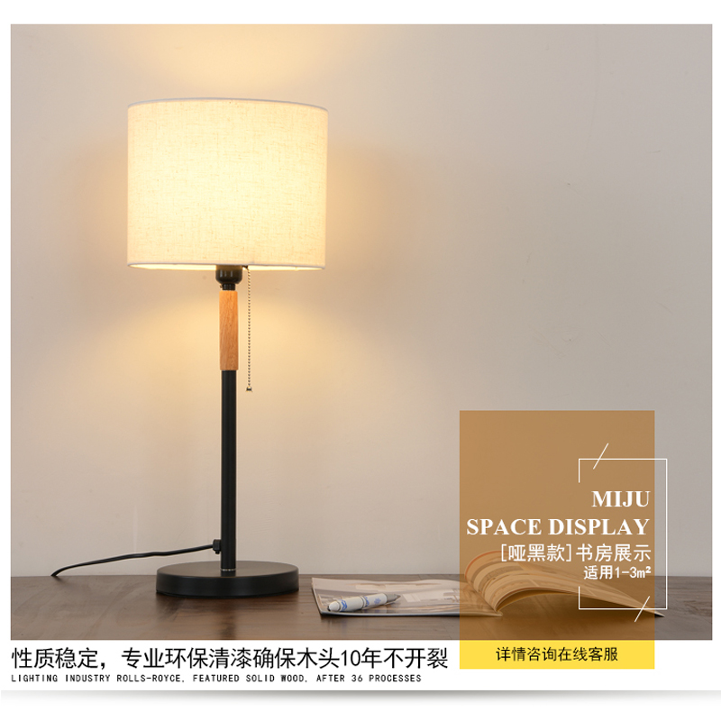 Modern Table Lamp Wooden Base Book Table Lights Desk Night Light E27 Holder  Retro Bedside Lamp Lampshade For Home Bedroom Decor In Desk Lamps From  Lights ...