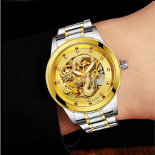 2019 Hot Selling Unique Watch Men Luxury Brand Steel Date Business Watch Wristwatch for Man Clock Gold Watch Men Gift Mechanical ailang brand men s business deluxe yingang mechanical 5 point small seconds date light men s fashion casual watch