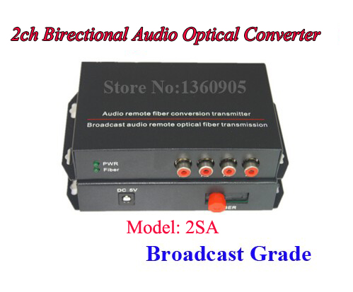 2CH Birectional Audio Fiber optical media converter broadcast grade AV 20km one pair  for broadcast audio, background music rs232 to rs485 converter with optical isolation passive interface protection