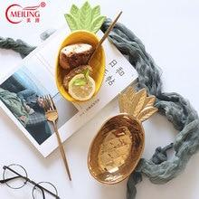 Nordic Pineapple Decor Ceramic Serving Bowl For Salad Gold Tableware Unique Housewarming Wedding Gifts Fruit Cake Bowls