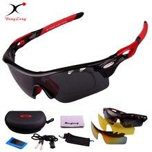 Banglong White Outdoor Sports Polarized Sunglasses Glasses Changeable 3 lenses UV400