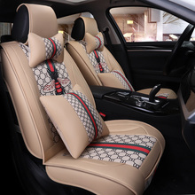 Flax car seat cover auto For Dongfeng ax7 fiat 500l 500x albea bravo doblo ducato fiorino linea new pu leather auto universal front back car seat covers for fiat bravo 500x 500l fiorino qubo perla palio weekend siena