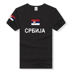 517237f3d6 TEEWINING Serbia Flag T Shirt Men Women Tee Srbija Tshirt Streetwear