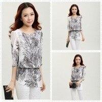 White-Blouse-2014-Summer-New-Large-Size-Women-s-Ink-Painting-Printed-Chiffon-Shirt-Korean-Blusa.jpg_200x200