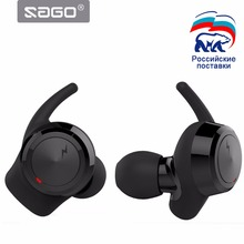 SAGO US 001 Wireless Bluetooth font b Headphones b font Stereo Sport Earphones Invisible Earbuds with