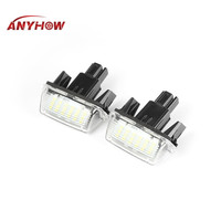 ANYHOW 2Pcs/set LED Number License Plate Light Lamps for Toyota Camry 12-16 YARISL EZ VIOS LEVIN 12V 6500k Exterior Accessories