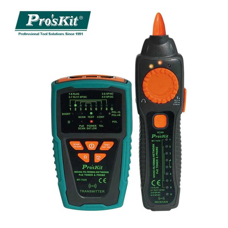 Pro'sKit MT-7029-C Noise-Filtering Cable Network PoE Toner Probe Tester
