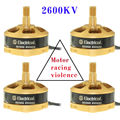 4pcs H2205S 2205 2600KV Brushless Motor for FPV Quad Racing QAV Race 2 CW 2 CCW Awesome