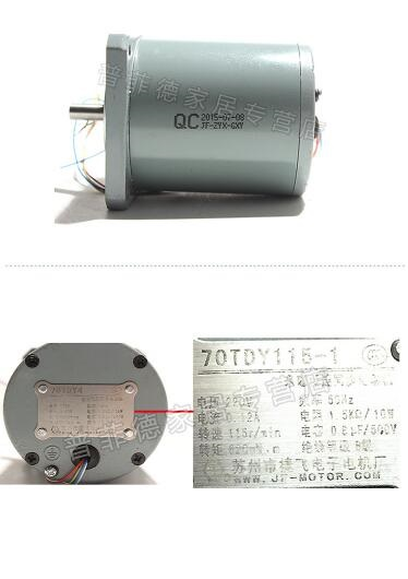 HTB18xzcg dYBeNkSmLyq6xfnVXaH - 16W Permanent Magnet Low Speed Synchronous Motor, AC 220V AC Motor, 55TDY4/55TDY115 60RPM/115RPM, Torque 0.3N.M
