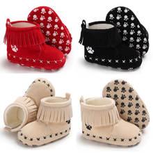 Кожаная обувь для новорожденных девочек с мягкой подошвой; противоскользящие