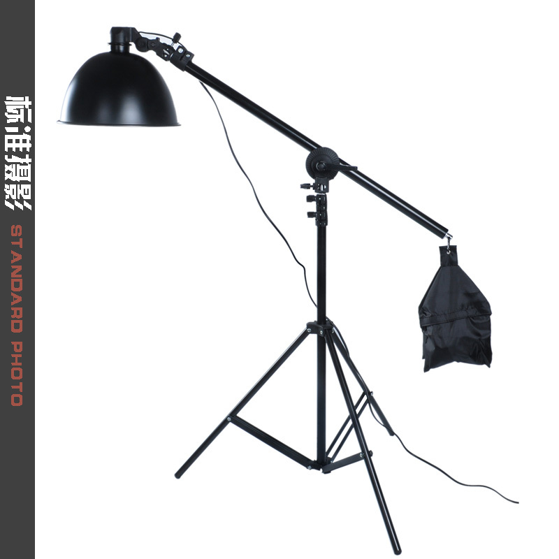 Professional arm photography light dome light mdash 2m light stand umbrella lights CD50