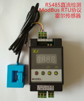 Digital Display RS485 ModBUS RTU Protocol for DC Current Detection and Measurement Hall Current Sensor