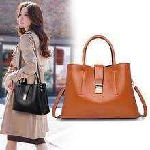 YILIAN leather womens bag 2019 fashion handbag large capacity single-shoulder multifunctional oblique x1230