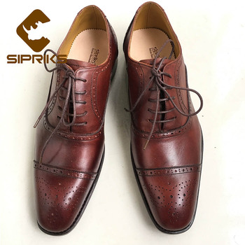 SIPRIKS Italian Bespoke Goodyear Welted Shoes Mens Brogue Oxford Dress Shoes Burgundy Leather Shoes For Men Black Formal Flats Обувь
