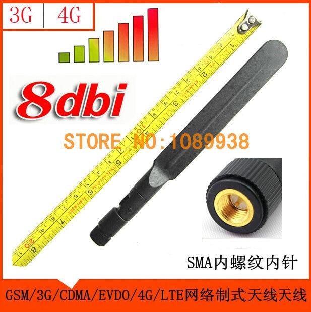 Nieuwe high gain 4G 8DB antenne sma-connector voor HUAWEI ZTE 4G - Communicatie apparatuur