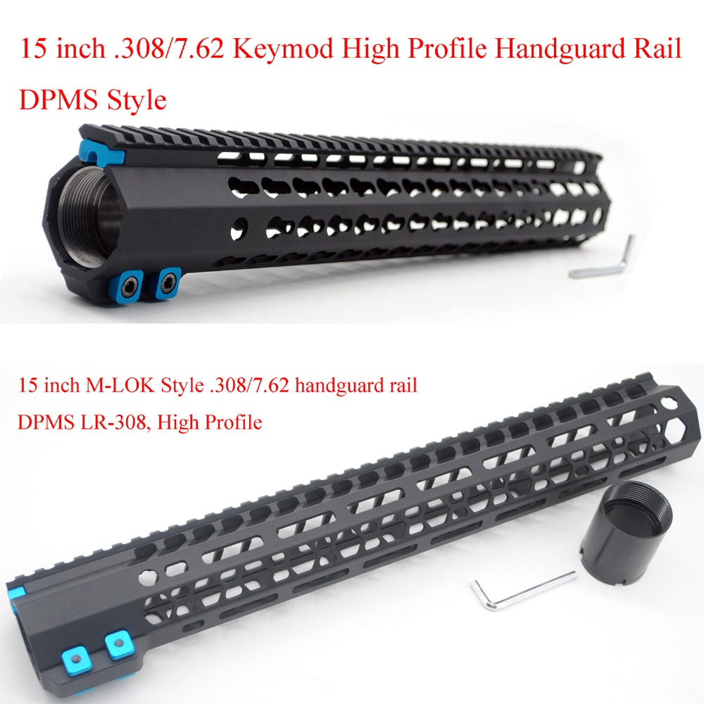 Black Anodized 15'' inch Length LR-308 / 7.62 Handguard Rail Free Floating Mount System High Profile Keymod / M-lok Style 110v 120v 100w poultry ceramic heating emitter black heating lamp for pet heating bulb for reptile with socket e26