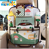 Seat Storage Bag Waterproof Universal Baby Stroller Bag Organizer Baby Car Hanging Basket Storage Stroller Accessories