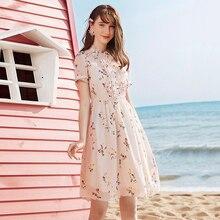 AcFirst Summer Pink Chiffon Women Dress Long Dresses Ruffles Stand Holiday Sexy Sundress Sweet Lanon Layered