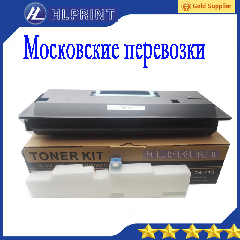 toner cartridge kit TK715 compatible for Kyocera Mita KM 3050/4050/5050 new original kyocera 303h607020 303jx07460 303jx07330 303jx07400 pulley feed adf 1 set of 4 for km 3050 4050 5050 dp 700