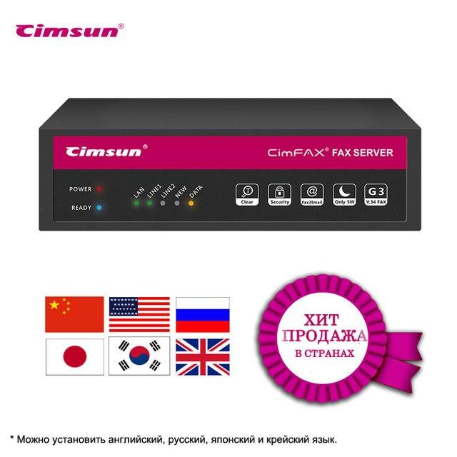 CimFAX Servidor de Fax V.34 2-Port T5 200 Usuarios de Windows xp/7/8/10/Mac 8 GB de almacenamiento