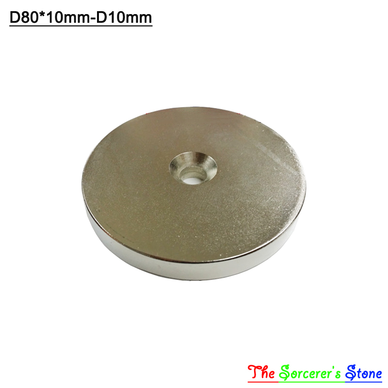 1pcs Super Strong Dia 80x10mm With hole 10mm Rare Earth Neodymium Disc Magnet  N52 Free Shipping powerfull pot magnet magnet super heavy magnetic hook holder neodymium rare earth dia 10mm hot sale 2pc