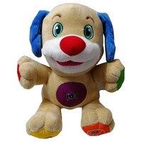 Comprar Juguete de canto cachorro en hebreo en idioma judío, juguete de juguete Musical para niños, muñeco para perros, hipopótamo educativo de felpa para bebés y niños