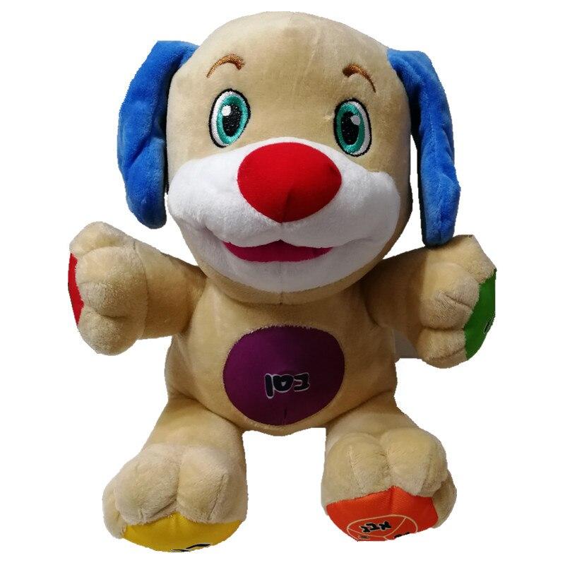 Língua Hebraica judeu Falando Cantando Boneca de Brinquedo Musical Cão Filhote de cachorro de Pelúcia Menino Judeus Hipopótamo de Pelúcia Do Bebê Educacional