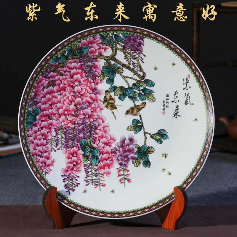 ceramics ceramics ziqidonglai auspicious decorative hanging plate seat plate Chinese living ornaments business giftsceramics ceramics ziqidonglai auspicious decorative hanging plate seat plate Chinese living ornaments business gifts