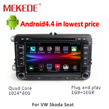 2 Two Din Quad Core Android 4.4 Car DVD Player For VW Skoda POLO GOLF 5 6 PASSAT CC JETTA TIGUAN TOURAN Fabia Caddy free ship